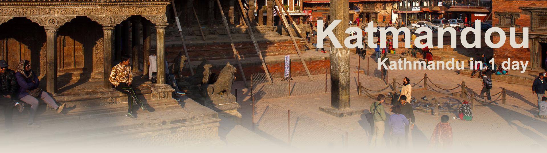 Kathmandou sightseeing tour - guide 1 day Kathmandu
