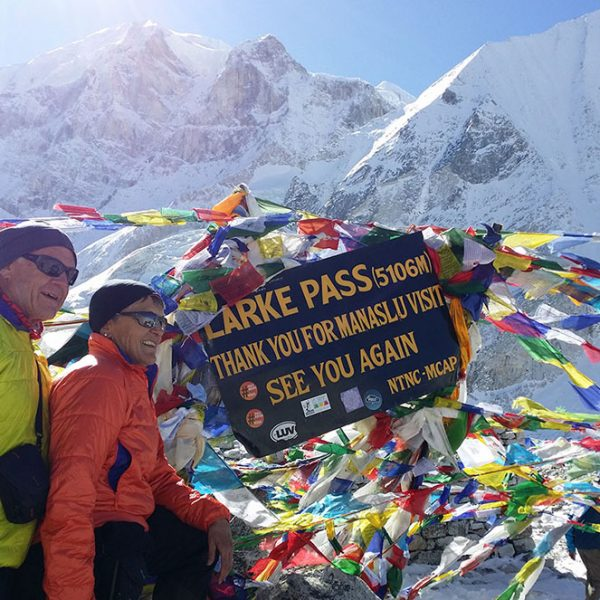 Larke Pass trekking peak